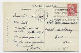 FRANCE GANDON 15FR ROUGE SEUL CARTE MEC FLIER CENTENAIRE TIMBRE POSTE LILLE GARE 27.IV .1949 - 1945-54 Marianne Of Gandon