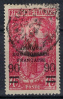 CONGO     N°  YVERT  100   OBLITERE       ( Ob   2 / 48 ) - Used Stamps