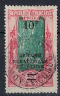 CONGO     N°  YVERT  104   OBLITERE       ( Ob   2 / 48 ) - Oblitérés