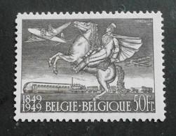 1949 : Cob 810A** ( Sans Charnière D9) Voir Verso (lire) - Unused Stamps