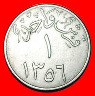 * 2 Sold USA: SAUDI ARABIA ★ 1 GHIRSH 1356 (1937)!  LOW START ★ NO RESERVE! - Saudi Arabia