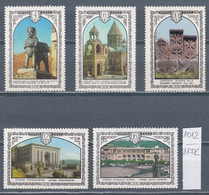 117K1012 / Russia 1978 Michel Nr. 4768-4772 MNH (**) Armenia Armenien Armenie Armenian Architecture , Russie - Neufs