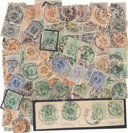 440 TIMBRES 1869-1888 LIONS COUCHES - 1869-1888 Liggende Leeuw