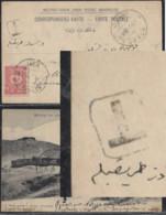 """T"" Ottoman Turkey Postage Due ""T"" Jerusalem Palestine Send To USKUB Macedonia - Storia Postale"