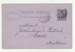 France Postal Stationery Postcard Posted 1886 Nîmes Pmk B210820 - Postales Tipos Y (antes De 1995)