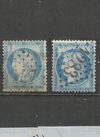 France - Landes - Obl.GC - ARENGOSSE (60A), DAX (60B) - 1849-1876: Klassik