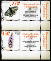 Russia - PetersPost - 2021 - Europa CEPT - Endangered National Wildlife - Mint Stamp Set With Labels - Unused Stamps