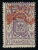 Saudi Arabia (Nejdi Adm. Of Hejaz) 1925 1 1/2pi Violet MH * Orig. Gum, Fault-free Condition, SC 15, Cat. $60, Uncommon - Saoedi-Arabië