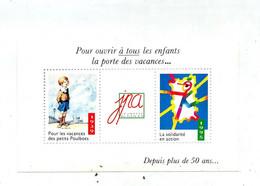 Timbre Jeunesse Plein Air 1995 Sans Prix - Altri