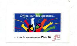 Timbre Jeunesse Plein Air 15 F Offrez Vacances Basket ? - Altri