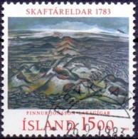 IJsland 1983 Vulkaanuitbarsting GB-USED. - Gebruikt