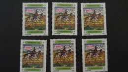 1993 Yv 13-18 MNH - Turkmenistan