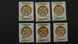 1993 Yv 19-24 MNH - Turkmenistan