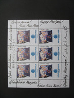Vignette (4) En BF Label Stamp Vignetta  Aufkleber France Clément Ader  Aérospatiale Avions Neuf ** - Aviation