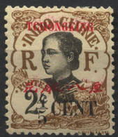 France, Tch'ong-K'ing, 1919, Cambodjienne, Surcharge TCHONGKING Et Valeur En Chinois, 4/5 Sur 2 C., Neuf MH - Ungebraucht