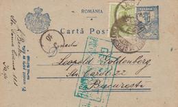 Rumanien Postcard 1918 - Brieven En Documenten