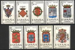 España, 1966, Escudos De Las Capitales De Provincias Españolas (Grupo V), Serie Completa, MNH** - 1961-70 Ungebraucht