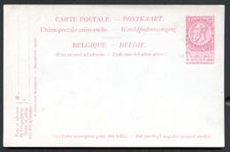Belgique Carte Postale #33 Neuf 1900 - Postcards [1871-09]