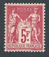 EC-878: FRANCE: Lot Avec  N° 216b* - Ongebruikt