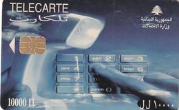 LEBANON(chip) - Telephone(10000 LL), Chip Sc9, CN : 406LEB, Exp.date 31/12/08, Used - Libanon