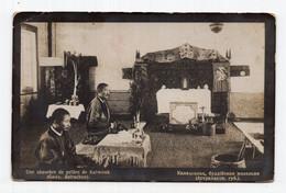 1915. WWI SERBIA,MILITARY POST,PRESEVO POSTMARK,MILITARY CENSOR,ILLUSTRATED POSTCARD,BUDDHIST SHRINE,ASTRAHAN,,USED - Serbia