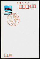 JAPAN (1973) Man With Dog. Illustrated Cancellation On Postal Card. - Cartoline Postali