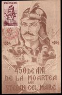 ROMANIA (1954) Stephen The Great. Maximum Card With Thematic Cancel. Scott No 997. - Cartoline Maximum