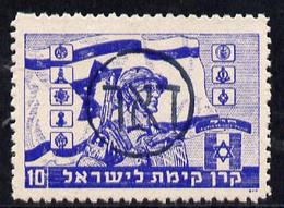 Israel 1948 Interim Period 10m Blue Jewish Brigade Label (Soldier With Flag) Opt'd Do'ar (in Haifa) For Postal Use, U/M - Unused Stamps (without Tabs)