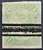 SPAIN 1865 - Canceled - Sc# 71 - Gebraucht