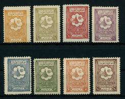 Saudi Arabia 1926-27 Complete Set MH * Orig. Gum, Very Good Condition, SC 98-105, Cat. $153, SCARCE - Saoedi-Arabië