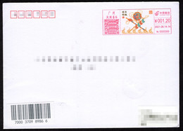 China Canton Postage Machine Meter FDC: Chinese Drama---Riding Whip,Tasselled Spear - Briefe U. Dokumente