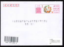 China Canton Postage Machine Meter FDC: Chinese Drama---Orchid & Bamboo - Briefe U. Dokumente