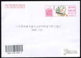 China Canton Postage Machine Meter FDC: Chinese Drama---moon-shaped Fan - Briefe U. Dokumente