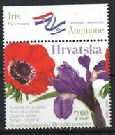 Croatia 2017.   Flora. Flowers. Crown Anemone And Croatian Iris (joint Issue Croatia-Israel)   MNH - Croatia