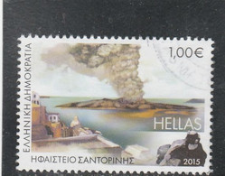 GRECE - 2015 - VOLCAN VOLCANO VULKAB VULCANO USED OBLITERE - Used Stamps