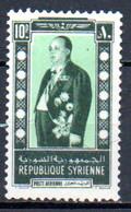 Syrie Pa 96 * - Poste Aérienne