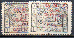 Syrie Taxe 14/14A * - Timbres-taxe