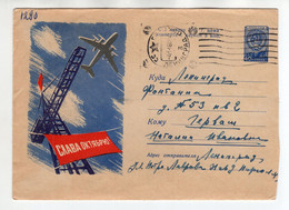 Cover USSR 1960 Glory To October! #60-192 Used Leningrad - 1960-69