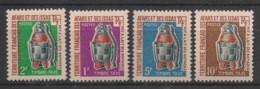 Afars Et Issas - 1970 - Taxe TT N°Yv. 1 à 4 - Série Complète - Neuf Luxe ** / MNH / Postfrisch - Neufs