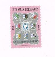 Outre-Mer Portugais.MNH,Neuf Sans Charnière. - Isola Di Capo Verde
