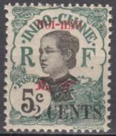 N° 69 - X X - ( C 1864 ) - Gomme Tropicale - Neufs