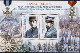 F 5311 FRANCE- POLOGNE  ANNEE 2019 Cachet Rond 1er JOUR (n'a Pas Voyagé) - Oblitérés