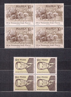 POLAND 1986 WARSAW FIRE BRIGADE & OTHER 2setS BLOCK Of 4 MNH - Unused Stamps