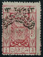 Saudi Arabia (Nejdi Adm. Of Hejaz) 1925 1/8pi Carmine With Black Ovpt. MNG (*), Fault-free, SC 11, Cat. $70, Uncommon - Saoedi-Arabië