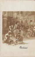 India - Chennai - Madras - Photo Postcard - F. Piccolo - Viagg - Molto Bella Animata - India