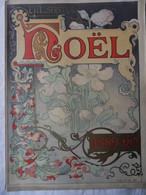 L  ILLUSTRATION SPECIAL NOEL 1889-90 VENDU POUR PIECES PAGES MANQUANTES VOIR DETAIL - 1900 - 1949