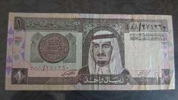 Saudi Arabia 1 Riyal  L Ah(1379) P 21c Sig # 5 - Saudi Arabia