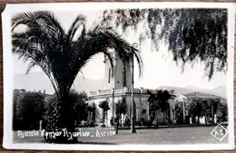 GREECE GRECE ODONTOTOS PATRAS AIGION AIGIO AEGION ACHAIA PSILA ALONIA SQUARE 1930 USED - Griekenland
