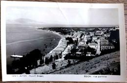 GREECE GRECE PATRAS EGION AIGION AIGIO AEGION ACHAIA PARTIAL VIEW 1930 USED - Griekenland