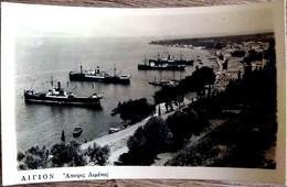 GREECE GRECE PATRAS EGION AIGION AIGIO AEGION ACHAIA THE PORT 1930 UNUSED - Griekenland